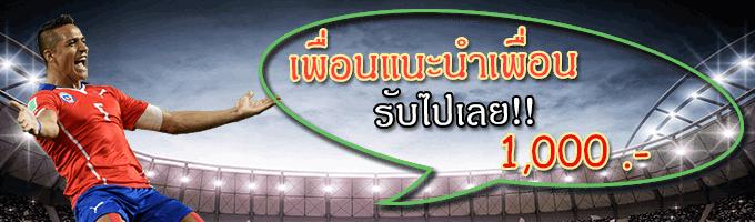 promotion-2-min