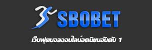 cropped-sbobet-logo.png