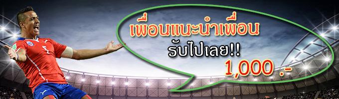 promotion-2