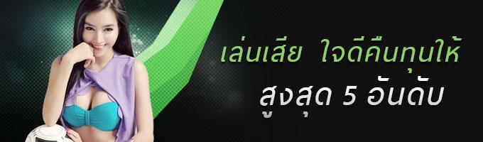 promotion7