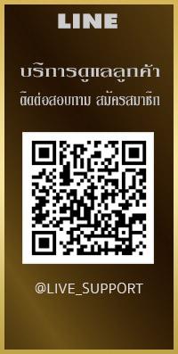 Qr-code2-new