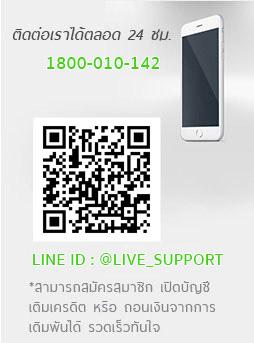 line-new-1_Line-new